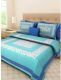 Kuber Industries™ 144 TC Cotton Double Bedsheet with 2 Pillow Covers - Green (BS24)