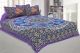Kuber Industries Cotton 144 TC Double Bedsheet With 2 Pillow Cover (Purple)