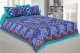 Kuber Industries Cotton 144 TC Double Bedsheet With 2 Pillow Cover (Blue)