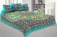 Kuber Industries Cotton 144 TC Double Bedsheet With 2 Pillow Cover (Green)