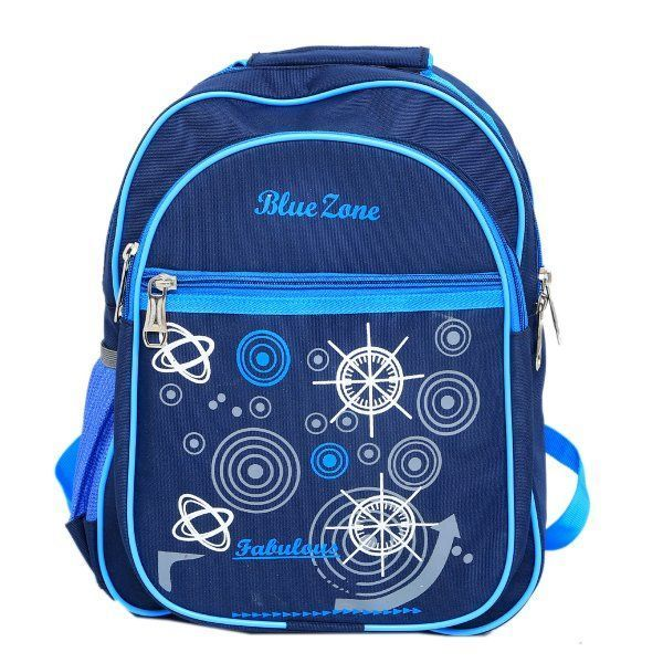 Kuber Industries Kids School Blue Bag Bagpack (5-8 years age) - KI9124